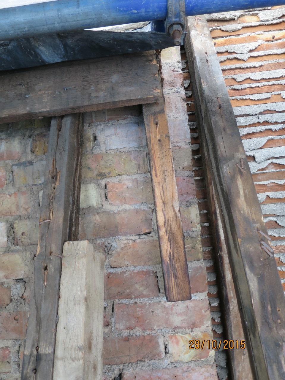 External repairs 2